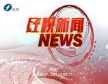 经视ag电子游戏 2020-06-22