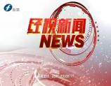 经视ag电子游戏 2020-06-24