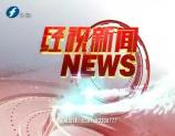 经视ag电子游戏 2020-06-17