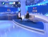 在线访谈 中国海峡人才市场:援企稳岗促就业