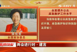 全国政协委员国桂荣全面提升公众应急救护工作水平