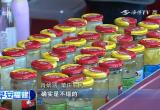 莆田:贫困村农特产品展销会人气旺