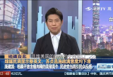 庞建国:粗暴开放含瘦肉精的美猪美牛 民进党当局引民众反感