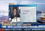 台湾要恢复征兵制?蓝绿人士观点不同
