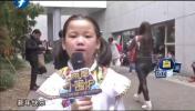 2017海峡两岸少儿春节大联欢:大小演员齐送新春祝福