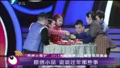 """""""两岸小围炉""""2018海峡两岸少儿春节联欢晚会:原创小品  说说过年那些事"""