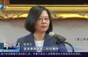 """苏贞昌留任台行政机关负责人  """"蓝委""""指疫情与陈时中救了他"""