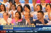 江启臣率全体国民党籍民代前往高雄 相挺李眉蓁