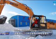 厦工助力中国极地科考 又有三台拳头产品奔赴南极