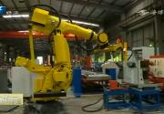 南平:国内首条多品种柔性自动化生产线成功投放市场