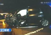 漳州:两车相撞严重损毁 安全带救下6条性命