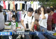 漳州新夜市:烟火气依旧 更便民更具活力