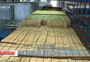连江:救灾物资连夜发往江西