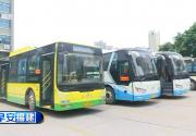莆田:1136辆公交车免费送考 助力高考