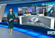台陆委会呼吁台民众赴陆港澳要审慎评估