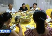 三明:推进文明餐桌行动 养成厉行节约新