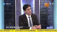 《台湾新闻脸》5月7日