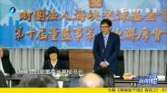 《台湾新闻脸》7月2日