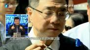 《台湾新闻脸》7月23日