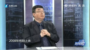 《台湾新闻脸》10月1日