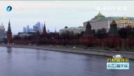 给俄罗斯电网植入病毒?美国想做什么