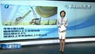 前10月福建省规上工业增加值增长8.8%