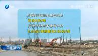 下月起福州四城区执行新水价