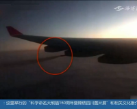 川航一航班因乘客突发疾病备降深圳 为安全放油近30吨