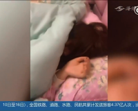 湖南: 睡到自然醒!好像放假的是我妈