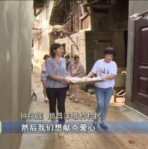 南平:践行初心使命 党员干部在抗灾救灾一线担当使命