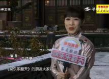 《鬓边不是海棠红》诉家国情怀 佘诗曼不惧挑战角色反差大
