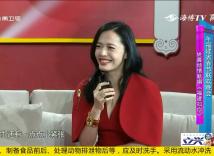 2020年福建省春节联欢晚会 姚晨倾情献唱《福建如你》