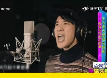 王力宏为爱谱写赞歌 用音乐传递正能量