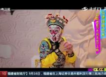 弘扬国粹艺术 京剧电影《大闹天宫》今日上映