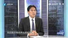 《台湾新闻脸》8月13日