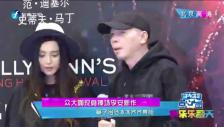 20161107 李安新作首映红毯大咖扎堆