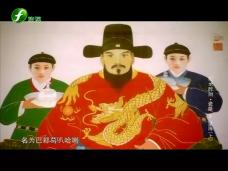 《纪录时间》瓷路5—望海(上)