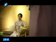《风物福建》古法旗袍 最美的复古中国味(上)