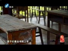 偏岩镇——尊贤崇德