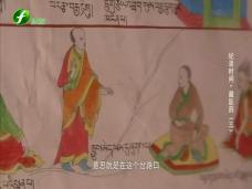 《纪录时间》藏医药(三)