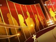 《时代先锋》爱在龙潭:人人都是艺术家