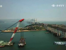 """《新闻启示录》即将贯通!""""建桥禁区""""上的大桥"""