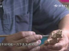 《新闻启示录》对话软木画大师吴芝生(上)