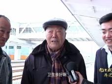 《三代火车人 飞驰七十年》