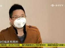 《新闻启示录》:援汉58天
