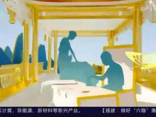 《风物福建》厦门蟹粉豆腐