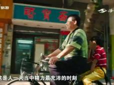 《纪录时间》佛山祖庙历史文化街区