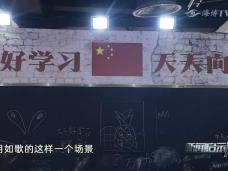 """《新闻启示录》福州:""""夜色经济2.0""""来了"""