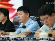 《时代先锋》福建省委教育工委:民办高校党建