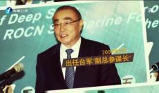 《台湾新闻脸》3月6日
